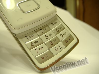 LG KG800 Chocolate – design do kapsy
